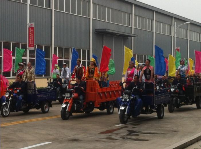 何政军VS长江摩托三轮车